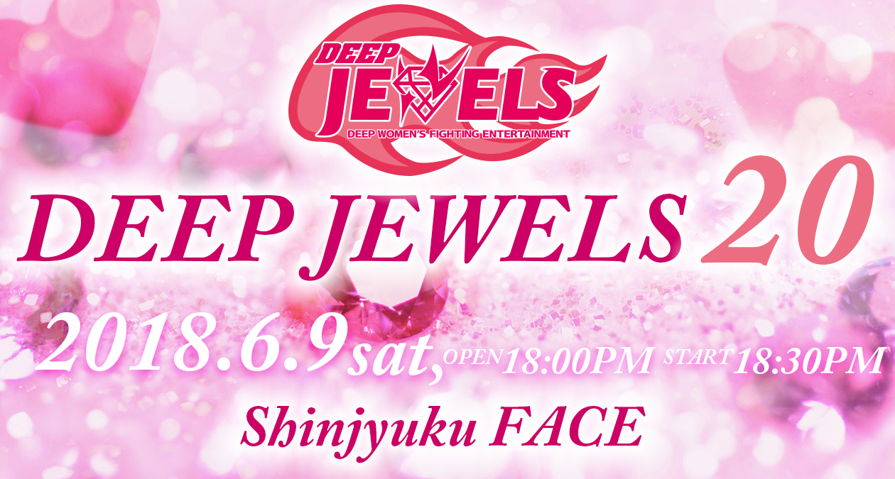 DEEP JEWELS 18
