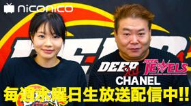 ニコニコ生放送DEEP&DEEPjewels channel